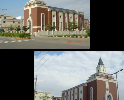 耶穌基督後期聖徒教會