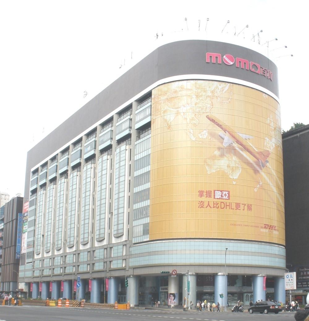 momo百貨機電改裝工程